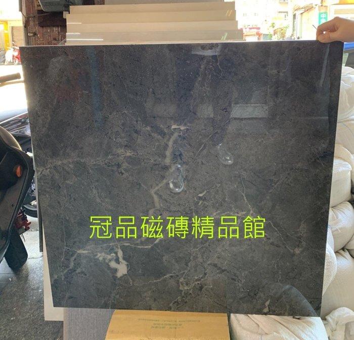◎冠品磁磚精品館◎進口精品 全釉拋 大理石 石英磚-石紋黑-80x80 CM