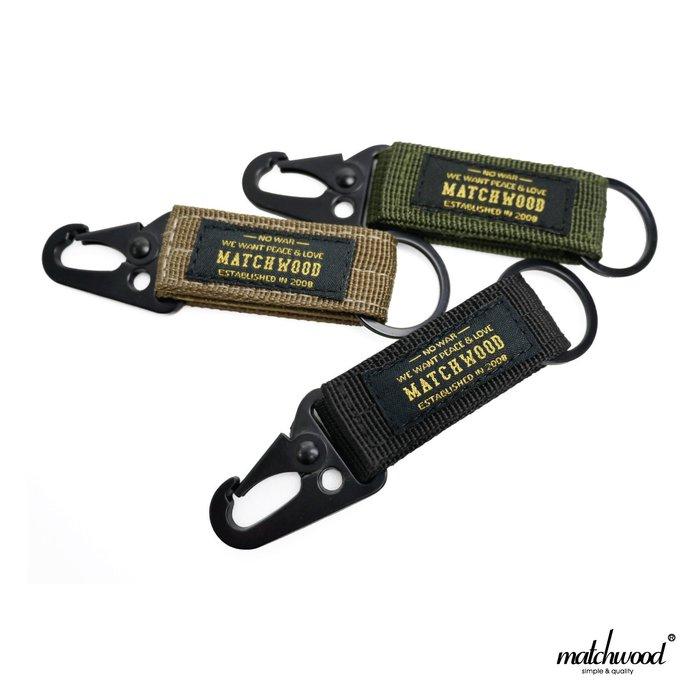 【Matchwood直營】Matchwood Military KeyHolder 軍用勾扣鑰匙圈 黑色款 腰間穿搭配件