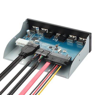 【台灣·絕貨款】USB3.1光驅位前置面板Type-C正反插拔Gen1支持SATA3硬盤擴展5Gbps