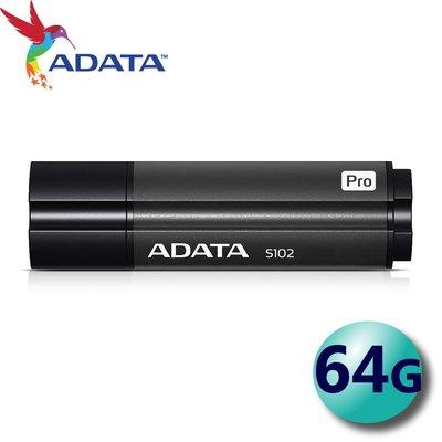 ADATA 威剛 64G 64GB S102 PRO S102P USB3.2 隨身碟 台北市