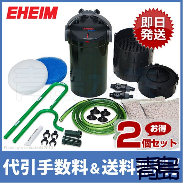 三月缺U。青島水族。2236330德國EHEIM---ECCO PRO新易型機器人(德製日版)含濾材 圓桶==2236