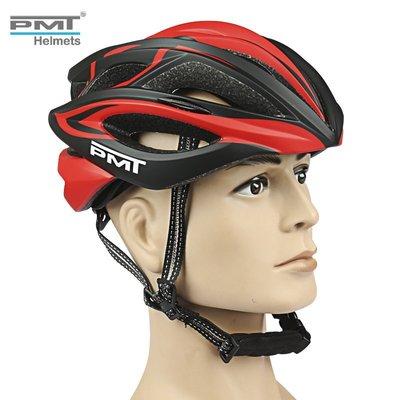 自行車安全帽PMT山地公路自行車騎行頭盔輪滑平衡車安全帽男女運動裝備M-12