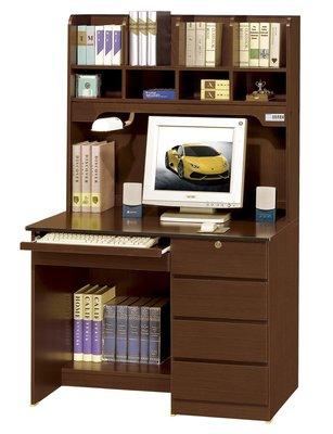FA-390-4 資訊3.5尺胡桃電腦桌(上+下座)/系統家具/沙發/床墊/茶几/高低櫃/1元起/最低價/高品質