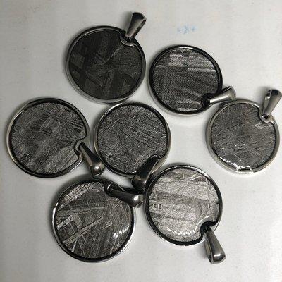 七脈輪強大淨化天鐵