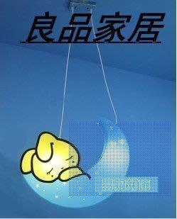 【優上精品】兒童燈兒童房燈飾卡通燈具卡通吊燈臥室吊燈現代簡約燈飾(Z-P3111)