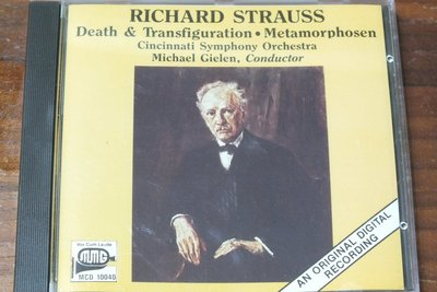 MMG-Richard Strauss Death & Transfiguration/Metamorphosen