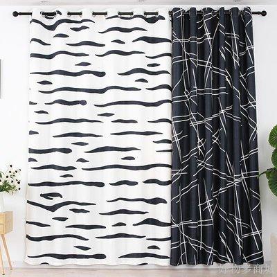 好物多商城 個性創意窗簾黑白線條簡約現代風臥室客廳書房訂製成品加厚遮光布