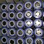 《Battery量販店》全新18650 鋰電池 2200mAh動力 10A大放電 特價1顆60元 電動機車電動腳踏車電池