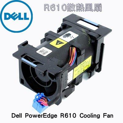 Dell 戴爾 伺服器工作站 PowerEdge R610 CPU Cooling Fan 散熱風扇 0WW2YY