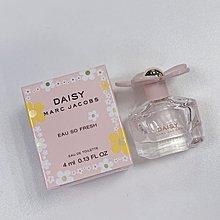 $65/1件 marc Jacobs daisy eau de fresh Edt mj mini 女士香水版仔 迷你版仔 Edt 4ml carol shop