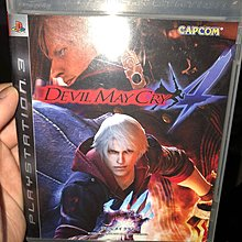 PS3 game devil may cry