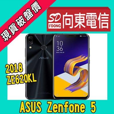 【向東-台中向上店】全新asus zenfone5 4+64g 6.2吋 攜碼台哥大699吃到飽手機5490元