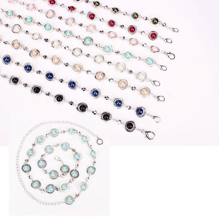 素色 珍珠 金屬 愛心 鍊條 拼接 腰鍊 甜美 腰帶【SB013】