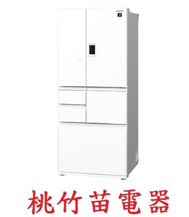 SHARP   SJ-GX50ET-W 自動除菌離子變頻觸控對開冰箱502公升 桃竹苗電器 歡迎電聯0932101880