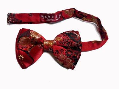 【巴特先生】大紅手工領結_緹花緞面_中國風_handmade_bow ties_紅