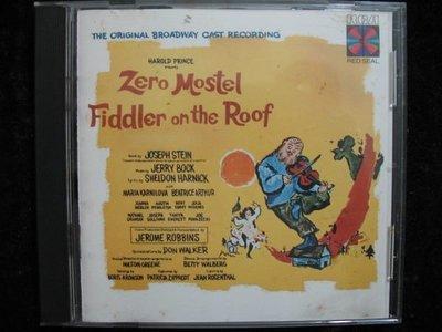 屋頂上的提琴手 -  Fiddler On The Roof  - 音樂劇原聲帶 - 1986年美國盤 - 碟片如新 - 381元起標  45