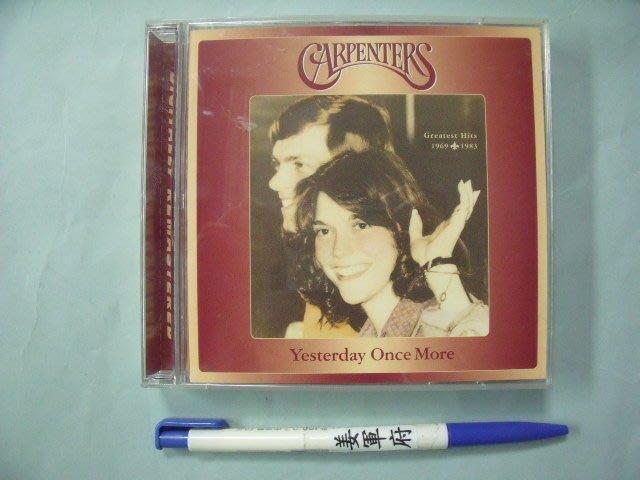 【姜軍府影音館】《CARPENTERS YESTERDAY ONCE MORE 2CD》木匠兄妹合唱團 昨日重現 音樂