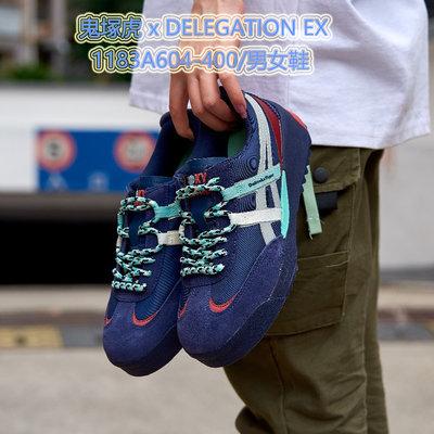 Onitsuka Tiger鬼塚虎 DELEGATION EX 東京限定休閒鞋 輕量中底 現代運動鞋 男女款 時尚品牌