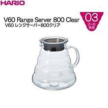 Running。購。Hario 雲朵咖啡壺 XGS-80TB 玻璃耐熱壺