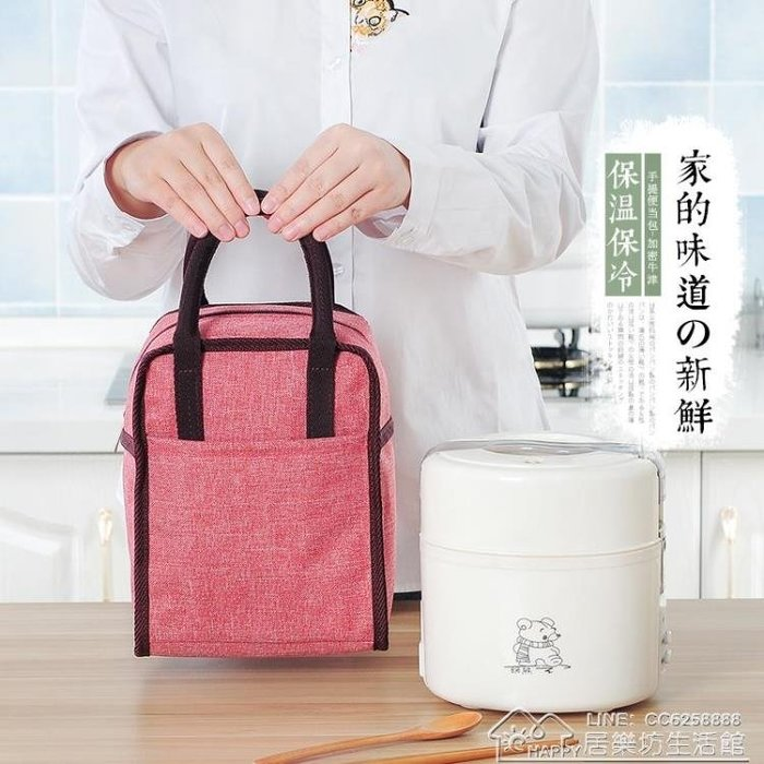 飯盒包手提袋鋁箔加厚餐包便當包飯盒袋便當盒帶飯包帆布保溫袋