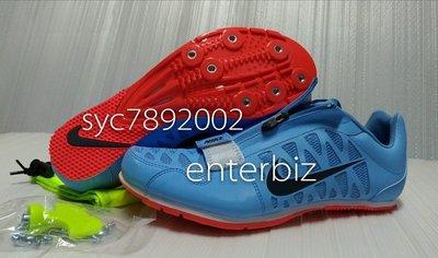 耐克變焦NIKE ZOOM LJ 4跳遠釘鞋415339-446淺藍色*尺吋詢問*