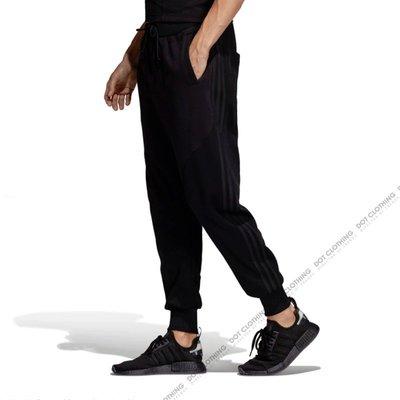 快閃六折OCA Adidas originals 口袋  愛迪達 全黑 男裝 黑色 DV1982  縮口褲 運動褲