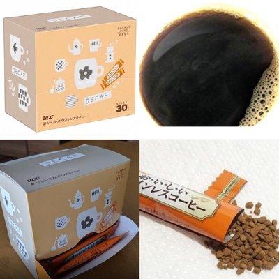 現貨-日本UCC最新款減少97%咖啡因-超低咖啡因無糖黑咖啡(ㄧ盒30入)