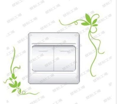壁貼工場-可超取 小號壁貼 牆貼 貼紙 開關貼- 組合貼 HK321  圖騰