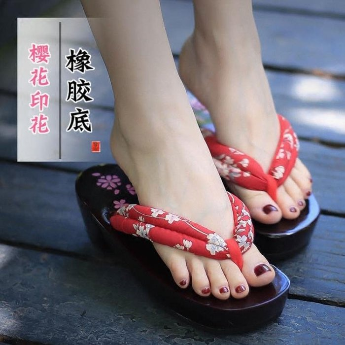 木屐 女木頭拖鞋cosplay女仿紅木印花高跟半月女款