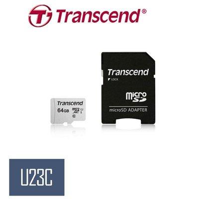 『嘉義u23c全新含稅』Transcend 創見 MicroSD 300S 64G 記憶卡 附轉卡 TF卡 小卡