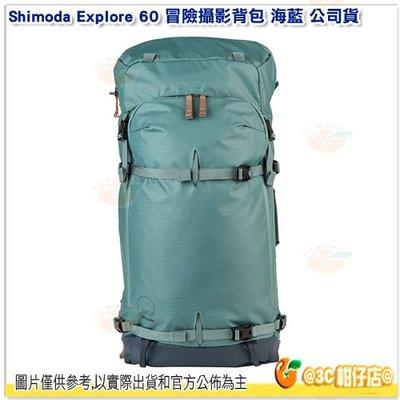 Shimoda Explore 60 520-012 冒險攝影背包 海藍 公司貨 後背包 相機包 13吋筆電 可側取