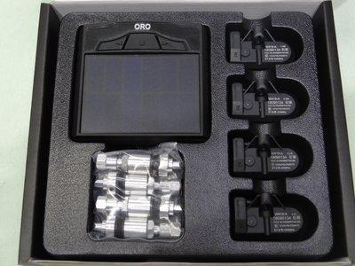 {順加輪胎}ORO TPMS W419A 太陽能省電型 保固2年 W410 A W403 W401無線胎壓偵測器 完工價