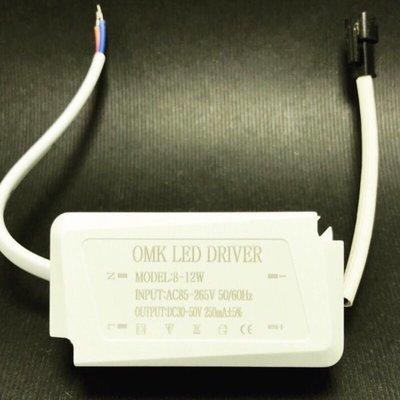 LED 8~12w驅動器LED DRIVER 8-12w LED驅動12w LED崁燈LED軌道燈專用驅動特價優惠
