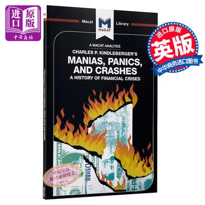 【中商原版】瘋狂,恐慌和崩潰 MACAT解讀系列 英文原版 Manias, Panics and Crashes Nicholas Pierpan Macat