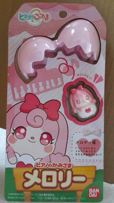 小丸子媽媽 見習神仙精靈 美樂莉 人偶 美樂莉 BD01099 日本BANDAI 麗嬰國際公司貨 聖誕禮物 B047