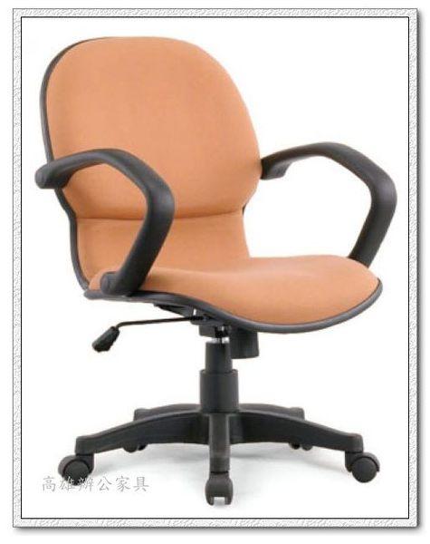 《工廠直營》{高雄辦公家具}黛安娜OA辦公椅&職員椅&台灣製造A級成型泡棉辦公椅&OA屏風2(高雄市區免運費)