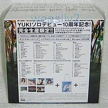 Yuki The gift will suddenly arrive(日版8 CD限定盤)Blu-spec CD2高音質