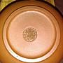 紫砂壺: 乳丁款式壺,泥料:底槽青,9孔出水,容量約250CC,周國君製作