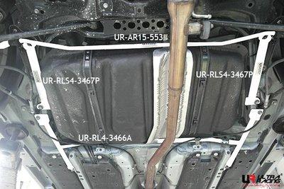 CS車宮車業 UR 拉桿 LEXUS ES 300h (13~) HYBRID 後 防傾桿 15mm AR15-553