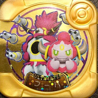 第14彈 Z4 金卡 胡帕 史上最強 神奇寶貝 Pokémon Tretta 卡匣 金胡 金胡帕 剋制 金夢幻 金超夢(免運費)