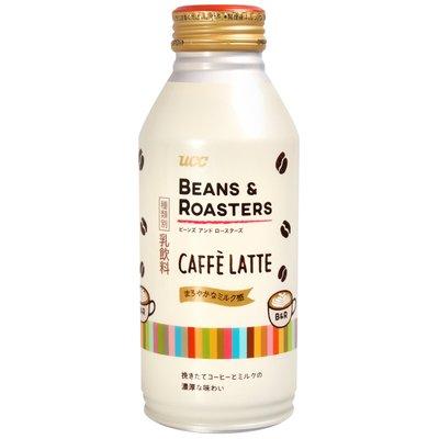 #悠西將#{現貨} 日本UCC上島珈琲 BEANS&ROASTERS 咖啡牛奶 咖啡 拿鐵 鋁罐 罐裝