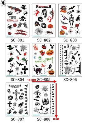 乂世界派對乂萬聖節紋身貼/紋身貼(多款選)