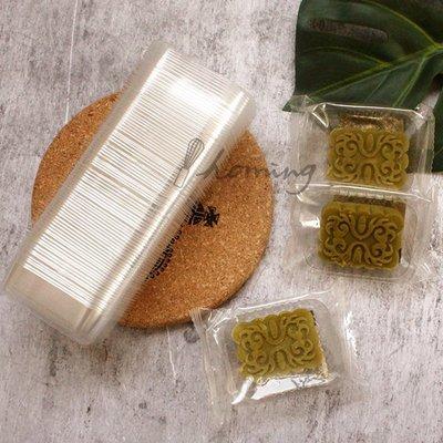 【homing】透明小內托,內襯盒,吸塑盒,底托(鳳梨酥/水果酥/一口酥/小蛋糕/手工餅乾/布朗尼)