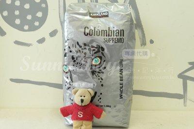 【Sunny Buy】◎現貨◎ 好市多代購 Kirkland 科克蘭咖啡豆 哥倫比亞咖啡豆 1360g