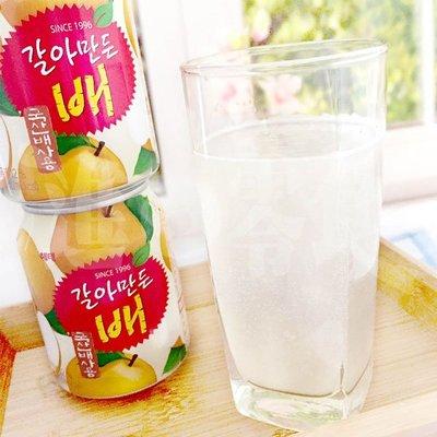 韓國 海太 Haitai 水梨汁 韓國盛產世界聞名的大水梨 這一罐賣到全世界的水梨汁!【特價】§異國精品§