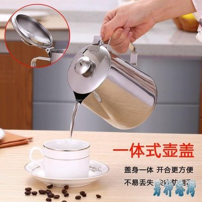 咖啡拉花杯304不銹鋼帶蓋尖嘴拉花缸港式拉茶壺奶茶壺煮刻度沖泡LXY2307【男神港灣】
