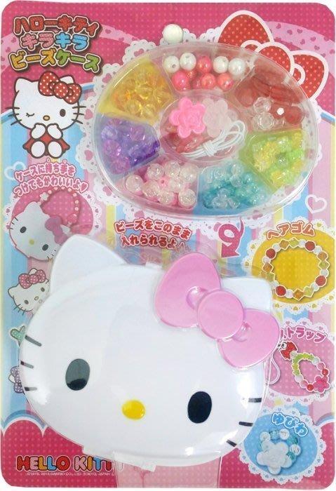 佳佳玩具 ------ 正版授權 Hello Kitty KT串珠遊戲組 DIY 玩具 ST安全玩具 【05A358】