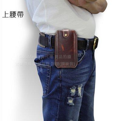 GooMea 2免運小米 6 5.15吋 6 Plus 5.7吋 手機腰包 棕色 真牛皮油蠟紋插卡掛頸掛脖保護殼保護套