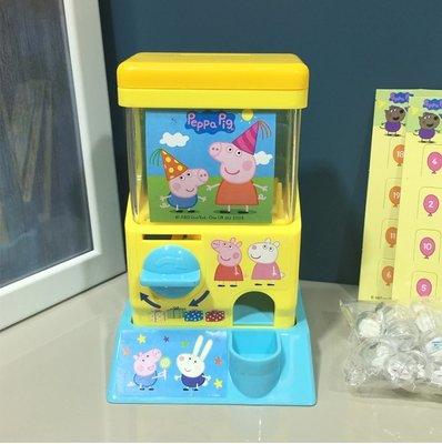 【溜。溜。選物】佩佩豬 早教益智玩具 ...