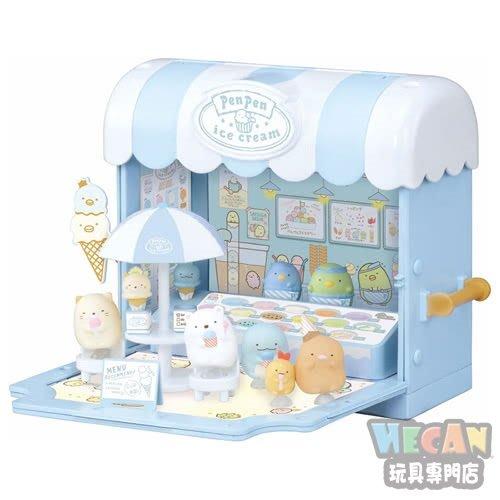 角落小夥伴 冰淇淋商店 角落生物 (TAKARA TOMY) 13281
